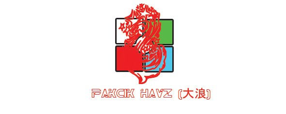 Pakcik Havz (大浪)
