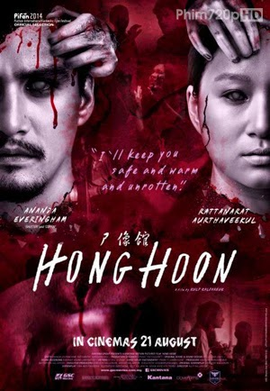 Hong Hoon 2014 poster