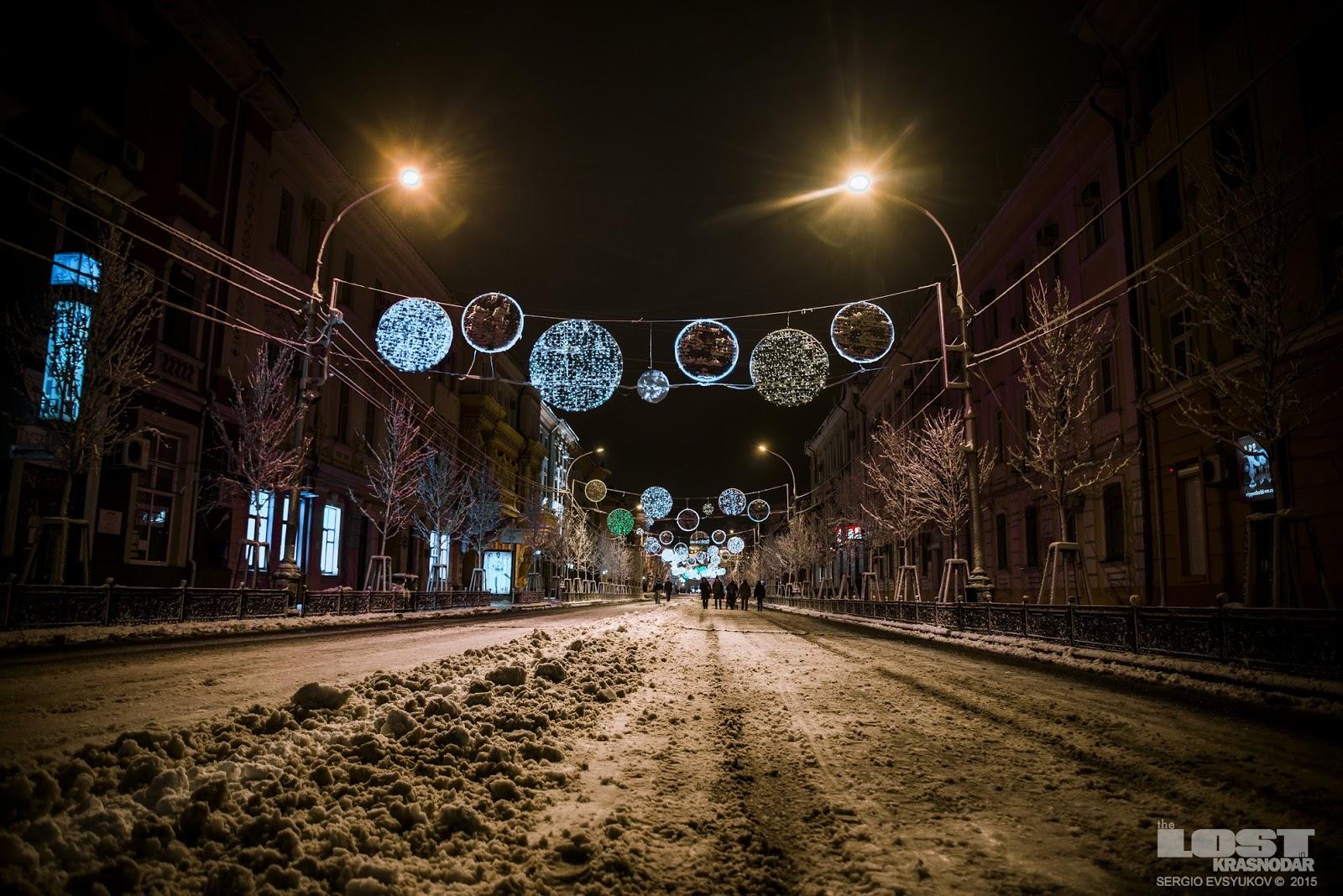 Snowy Krasnodar