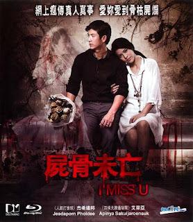 Ver online:I Miss U (รักฉัน อย่าคิดถึงฉัน) 2012