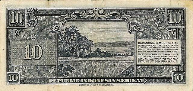 uang kuno 10 rupiah 1950 seri RIS