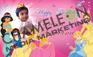 Disney Princess Themed Birthday Banner with Child Photo