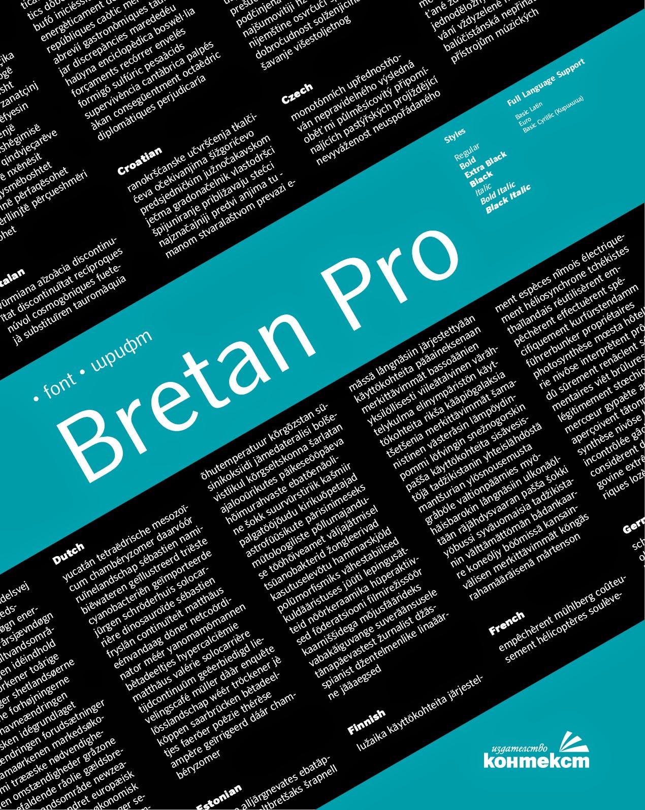 • Font • Шрифт • Bretan Pro