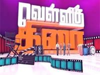 Vellithirai 30-09-2014 – Raj tv show