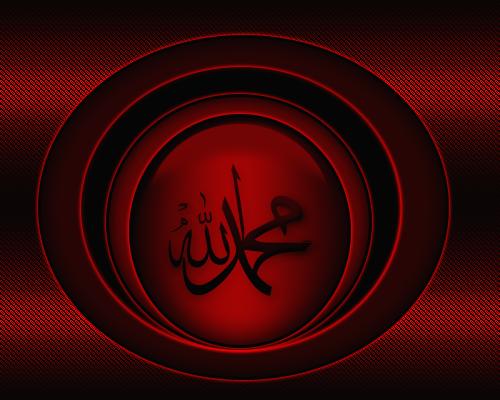 [Resim: Muhammed-ve-Allah-Yazili-button-tasarim-fullkirmizi.png]