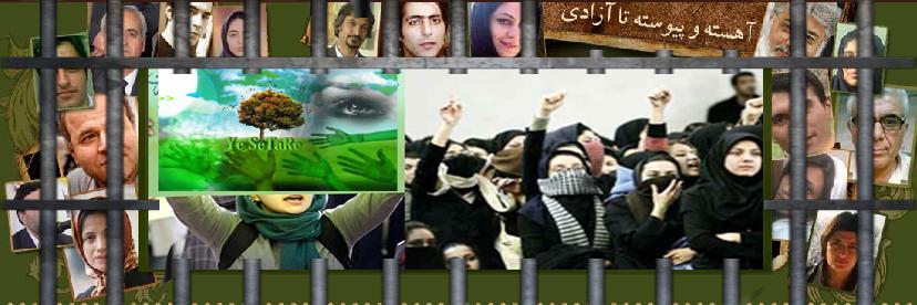 ستاره ایران ۲