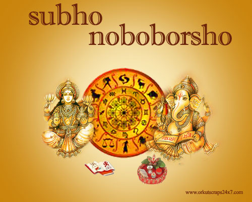 subho noboborsho greetings and wallpapers