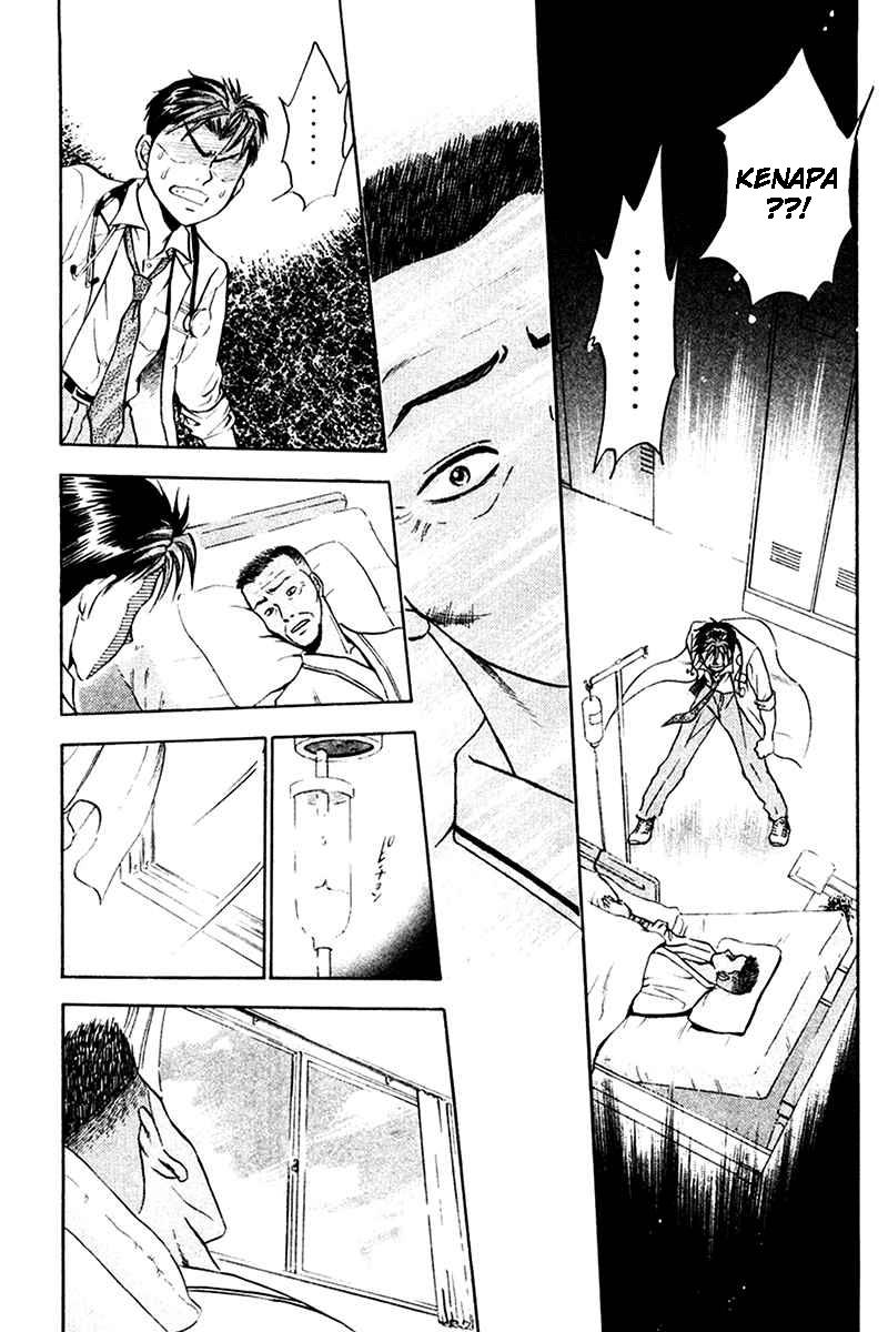 Komik godhand teru 015 16 Indonesia godhand teru 015 Terbaru 16|Baca Manga Komik Indonesia