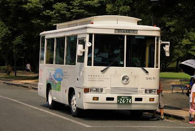 Kumamoto Loop Bus, Kyushu, Japan