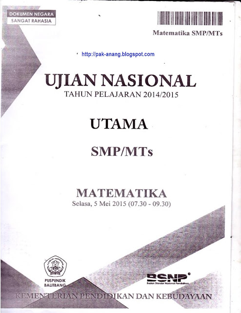 Naskah Soal Un Matematika Smp 2015 Paket 1