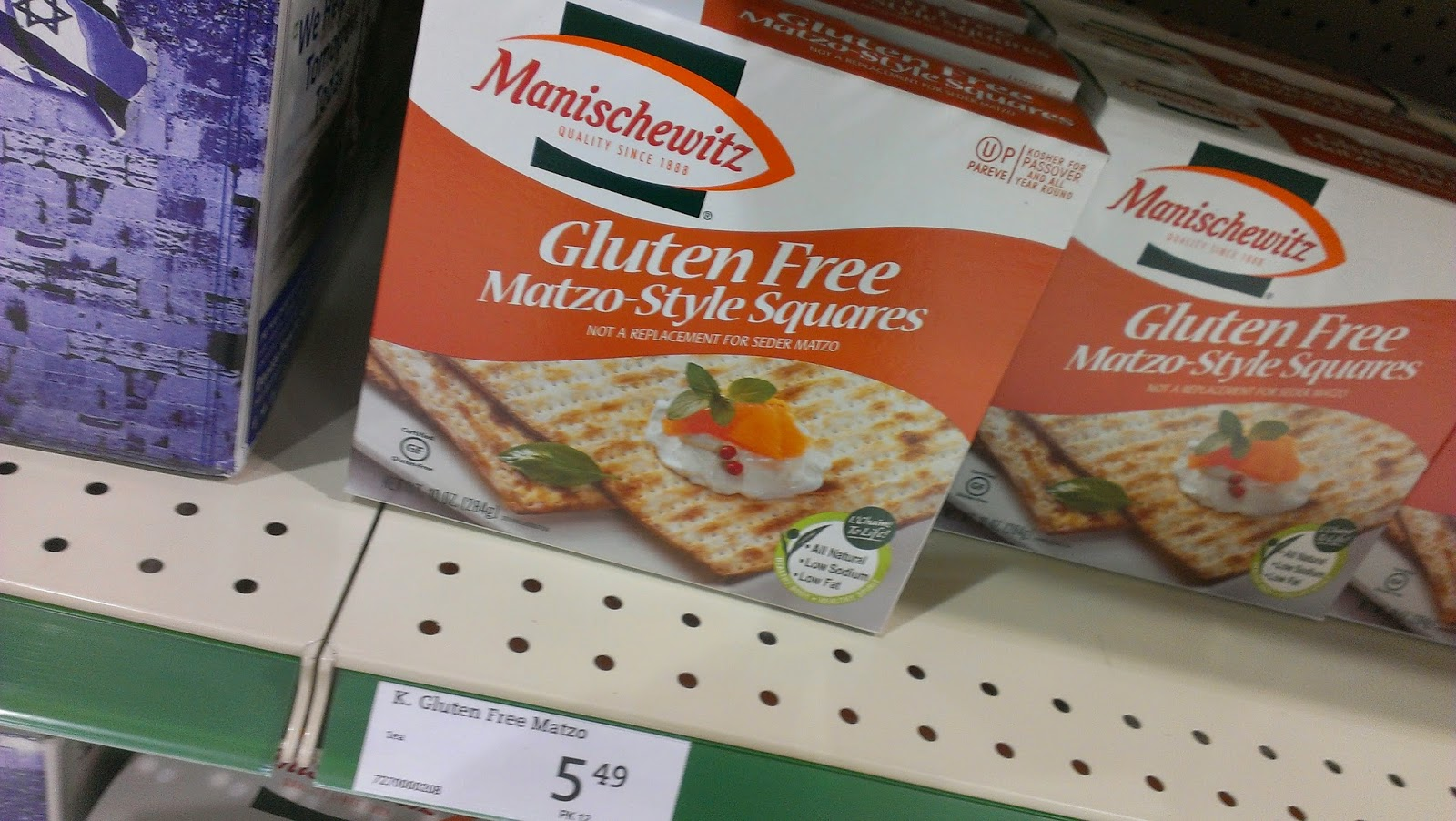 Last Call For Gluten Free Passover A Hawkestone Sobey S