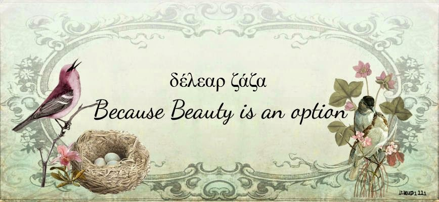 Because Beauty is an option