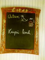 Shabby chalkboard frame