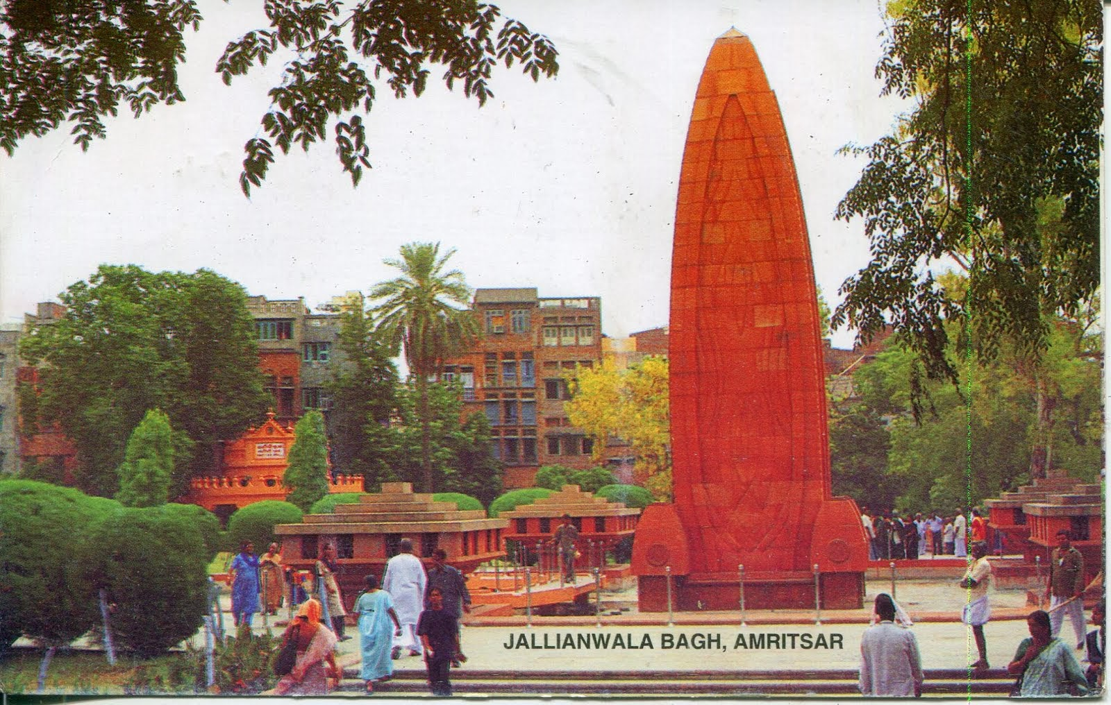Jallianwala Bagh Amritsar India