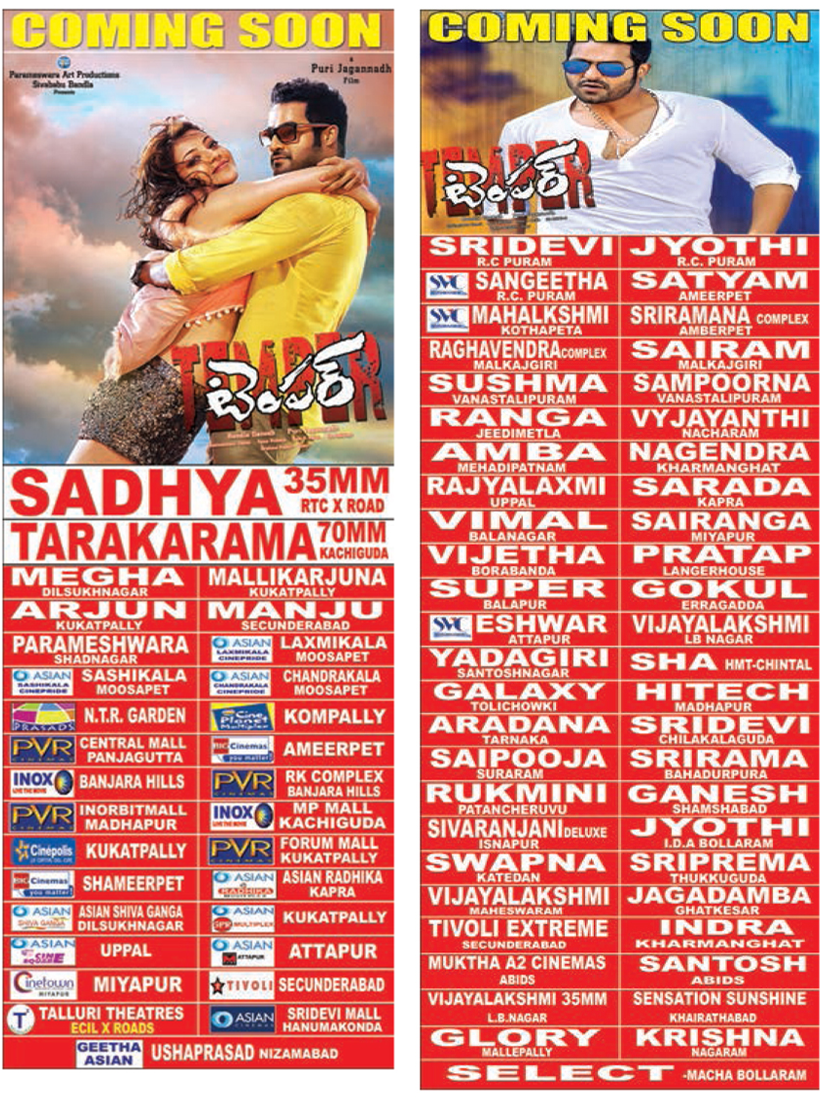 Temper movie hyd theaters list