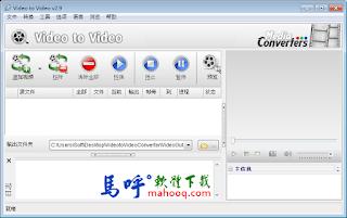 Video to Video Converter Portable 免安裝中文版,影片轉檔工具軟體