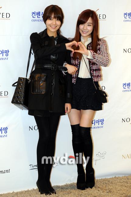 Sooyoung dan Tiffany SNSD Hadir di Pernikahan Hong Rok-gi 07