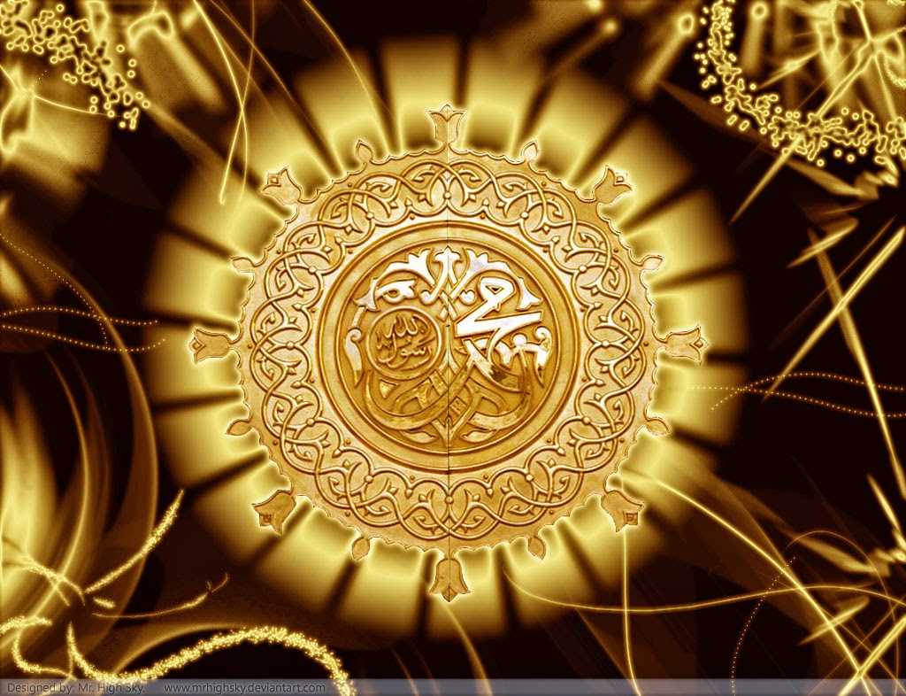 New Gold Calligraphy Islamic wallpaper