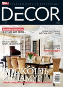 LEFEVRE INTERIORS FEATURED  IN OEKRAINE MAGAZINE VIVA!DECOR 2012