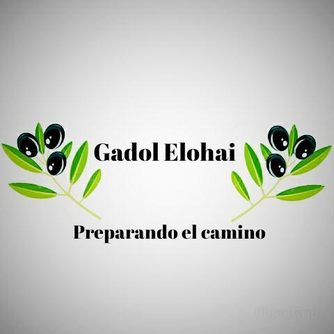 Gadol Elohai