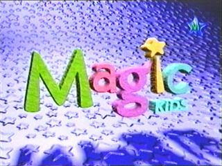 La cruda verdad sobre Magic Kids