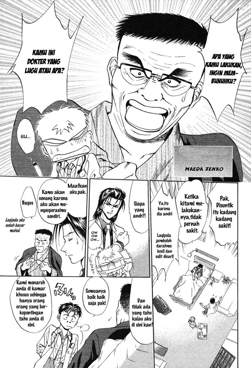 Komik godhand teru 012 13 Indonesia godhand teru 012 Terbaru 5|Baca Manga Komik Indonesia