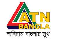 bdlivestream.blogspot.com,bdlivestream,watch live atn bangla tv online