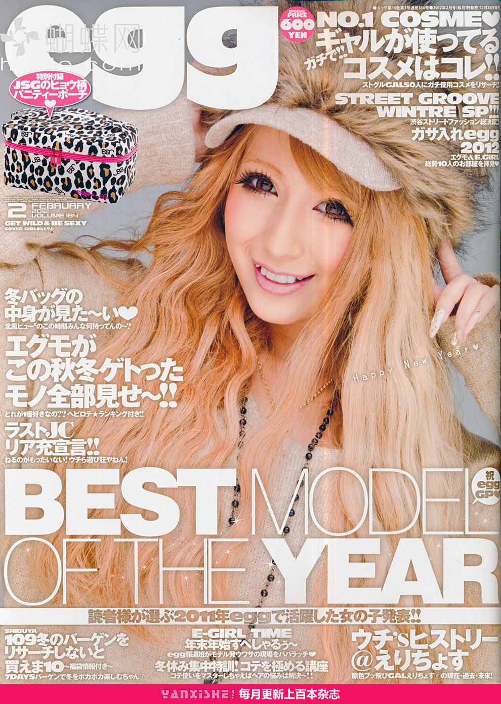 egg magazine scans february 2012