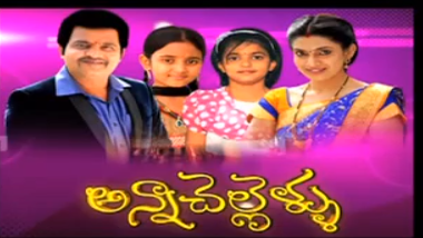 Anna Chellellu Maa TV Serial Jan 11th &Jan 14th 2013 - Telugu TV
