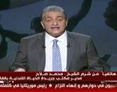 برنامج  القاهرة 360  مع اسامه كمال حلقة  السبت 28-3-2015