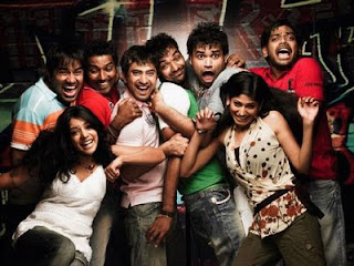 Chennai 600028 Lyrics