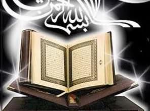 free quran online