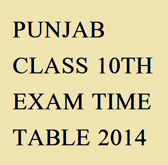 Punjab Class 10th Exam time table