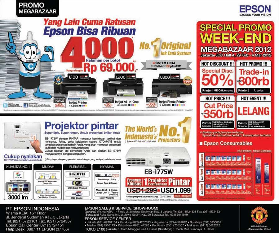 Kunjungi Booth Epson selama Mega Bazaar Computer 2012 di JCC Senayan