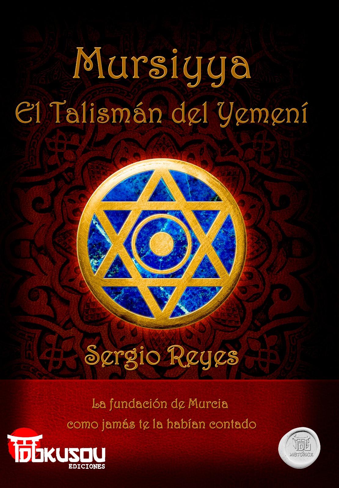 Mursiyya - El talismán del Yemení