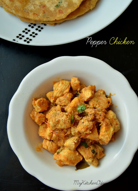 Pepper chicken fry2