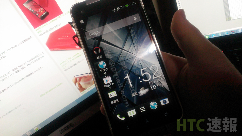 HTC Butterfly Running Android 4.2.2 & Sense 5.1