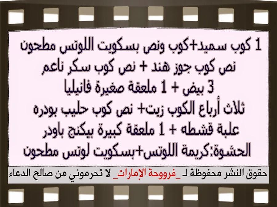 http://3.bp.blogspot.com/-KGEJaVIsIW0/VUyki765FVI/AAAAAAAAMjQ/ylDwl94tXpE/s1600/3.jpg
