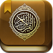 Quran Reader Aplikasi Al Qur'an Terbaik untuk iPhone