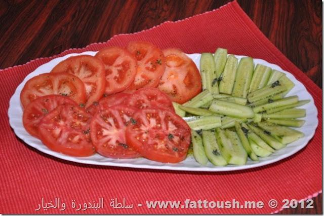 وصفة سلطة شرحات البندورة (الطماطم) والخيار من www.fattoush.me