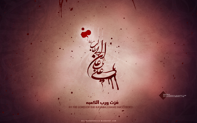 http://3.bp.blogspot.com/-KGSXU5XKyxg/Tli3WEOZakI/AAAAAAAAAU4/GanL4vUNGno/s1600/Imam_ALI_shahadat_wallpaper_19_08_2011_sajjadsgraphics.jpg