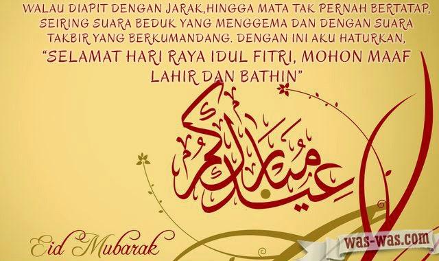 """""""Sms Ucapan Selamat Lebaran Idul Fitri 1435 H 2014 - 2015"""""""