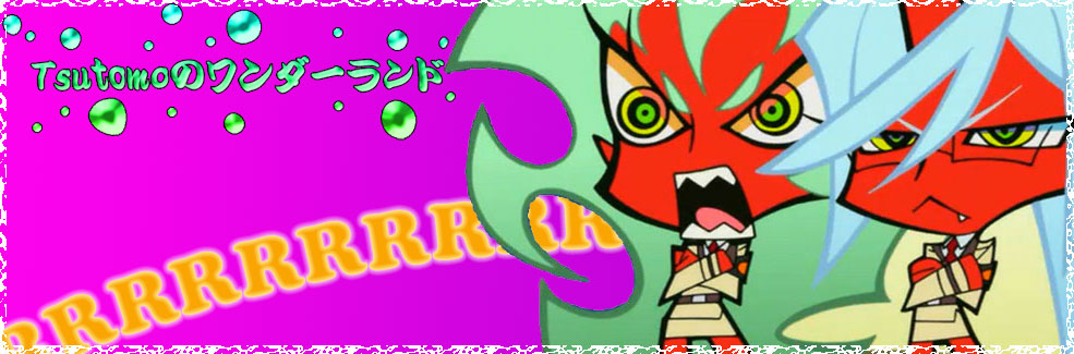 Tsutomo's Wonderland