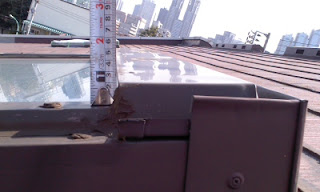 東京都 杉並区 スレート屋根 トップライト 雨漏り 点検 採寸