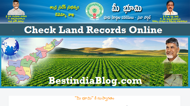 mee bhoomi land reports online