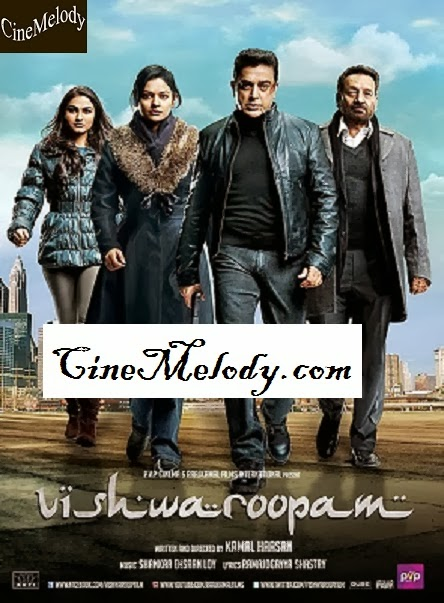 Vishwaroop  Hindi Mp3 Songs Free  Download  2013