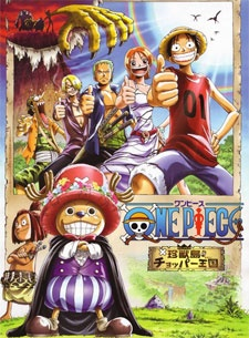 One Piece The Movie 03: Chinjuujima no Chopper Oukoku.