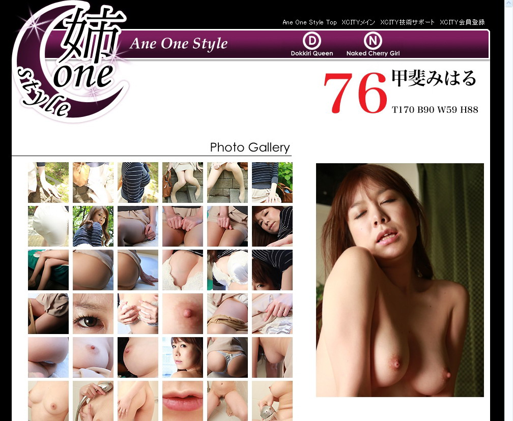 top Ml-Cityh 2013-05-08 Ane One Style No.76 甲斐みはる [82P48MB] 06040
