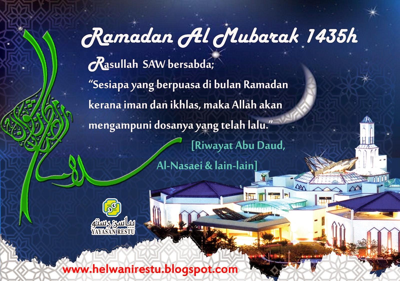Salam Ramadan