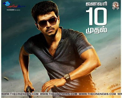 Jilla Movie Opening Day Collection | Box Office Report